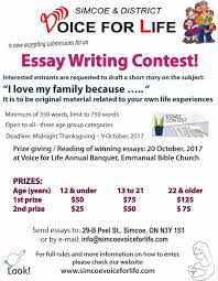 voice for life essay writing contest as a community outreach project volce for life has set up a essay writing contest