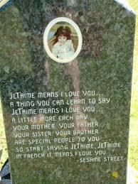 JeTaime Dorita Hall (1982-2001) - Find A Grave Memorial
