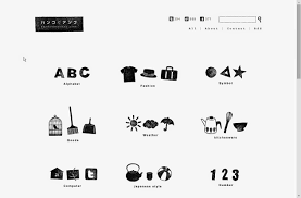 ハンコでアソブはフリーの透過png消しゴムハンコ素材サイト 自分用メモ
