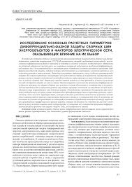 (PDF) STUDY OF <b>KEY</b> DESIGN PARAMETERS OF DIFFERENTIAL ...