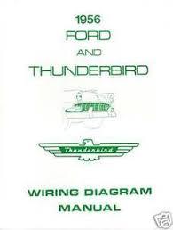 1956 ford thunderbird wiring diagram manual mjl motorsports com 1956 ford thunderbird wiring diagram manual