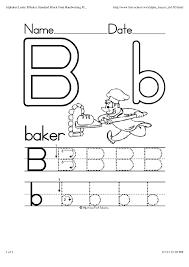 Alphabet letter b baker standard block font handwriting practice work…