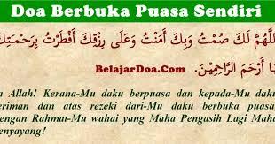 Ketentuan menjalankan puasa rajab sama seperti puasa sunah lainnya. Niat Qodho Puasa Ramadhan Di Bulan Rajab