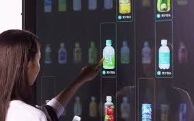 Vending Machine Free Drink Mesmerizing Send Your Friend A Free Drink From Anywhere Behind This Digital