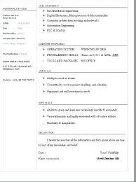 Biodata Resume Format – Resume Ideas