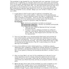 Statement Of Career Goals Tierbrianhenryco With Regard To Career Extraordinary Career Goal Statement