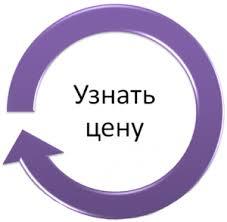 Заказать контрольную работу по маркетингу marketingwork markprice1 zadatvopros