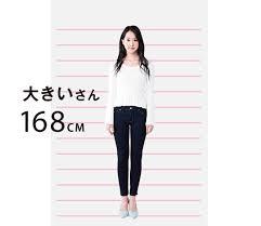 身長別似合う服 168cm前後背が高い人向け春のトレンドコーデ着比べ