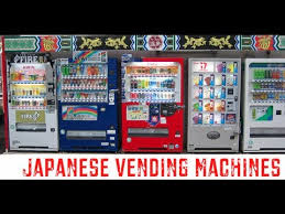 Fantastic Delites Vending Machine New Japanese Vending Machines MULLY YouTube