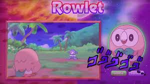 YouTube Poop: GameFreak False Advertises Pokémon Sun and Moon - Coub - The  Biggest Video Meme Platform