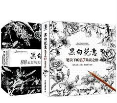 2 books set sketch pencil painting techniques book black and white flowers painting basics