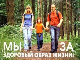 Здоровый ребенок в здоровой семье Назад