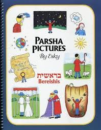 Parsha Pictures Book Esky Bereshis Paperback Back To School