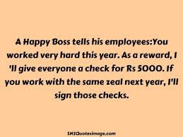 Funny Quotes On Boss And Work