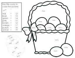 Coloring Math Pages Mundogifclub