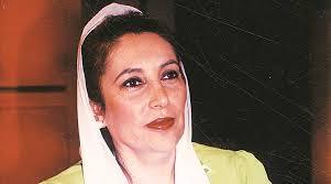 Benazir bhutto biography book