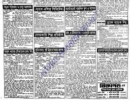 weekly jobs newspaper lekhapora bd jobs weekly jobs newspaper 24 2017