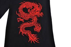 Kungfu Dragon Belt Classical