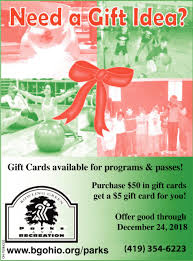 gifts cards available for programs pes bowling green parks recreation