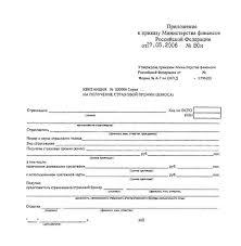 Отчет о выполнении муниципального задания год Много интересного Формы отчета о выполнении муниципального задания