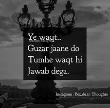 Best Quotes In Hindi Images The Best Hd Wallpaper