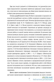 регулирование имущественного страхования в Российской Федерации Правовое регулирование имущественного страхования в Российской Федерации