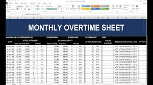 Overtime Calculation In Excel Format 97 How To Make Monthly Overtime Sheet In Excel Hindi