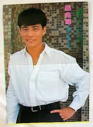 EDDIE CHEUNG SIU-FAI / MICHAEL MIU & JAMIE CHIK mini-poster CINEMART | eBay