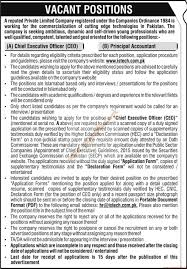 private limited company jobs express jobs ads  private limited company jobs express jobs ads 14 2016