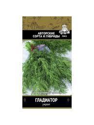 <b>Семена Укроп Гладиатор 2</b> гр в пакете ПОИСК 12136934 в ...