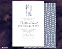 corporate dinner invite anniversary dinner invitation business dinner invite etsy