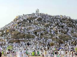 جبل عرفات Hd