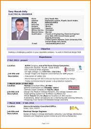 7+ Fresh Graduate Cv Template Doc | Employee-Timesheet