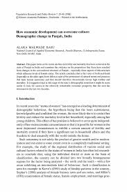 essay on n culture and heritage temple architecture and  education definition essay compare and contrast essay conclusion definition essay on education gxart orgdefinition essay on culture of maharashtra