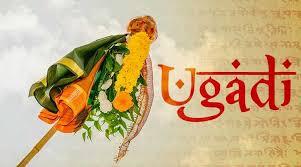 Both ugadi and gudi padwa are. Ugadi 2021 Date Pratipada Tithi Timings Significance Holidify