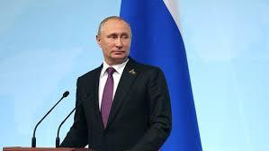 Владимир Путин президент Российской Федерации Новости Владимир Путин президент Российской Федерации