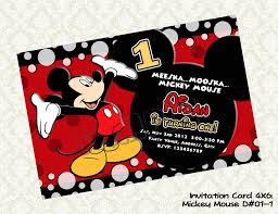 Big Mickey Mouse Clubhouse Birthday Invitation No Picture