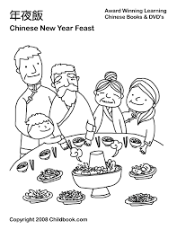 Small Picture Chinese New Year and Lunar New Year Information from ChildBook com