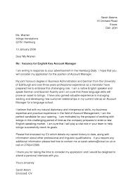 cover letter sample accounting manager cover letter sample cover ...