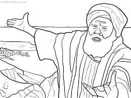 We are thrilled to be able to offer some authentic indigenous colouring templates so that brisbane kids and kids everywhere can combine. Abraham And Lot Bible Coloring Home