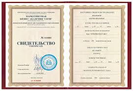 Получить диплом повара в москве дистанционно Главная Диплом Сантехника