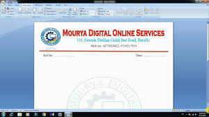 How To Letter Head How To Make Letterhead In Microsoft Word 7