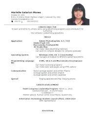 sample resume for ojt computer science students resume sample resume skills  for tourism students sample resume
