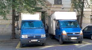 Image result for cheapest international removals