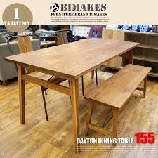 send us west coast wind life dayton dining table 155 oak dayton dining table 155 oak bimakes vimax