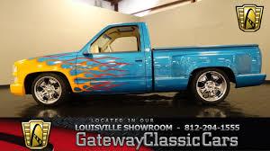 1992 Chevrolet Silverado Custom Truck - Louisville Showroom ...