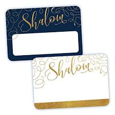 Avery Gift Tags Avery Shalom Name Tags Blue White Hanukkah Gift Tags