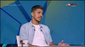 ملعب ONTime - محمد شريف يتحدث عن فترة تدريبه تحت قيادة كارتيرون في الأهلي  ووادي دجلة - YouTube