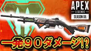3030 リピーター