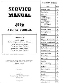 jeep gladiator wagoneer repair shop manual reprint find out what is covered by clicking here to see the table of contents